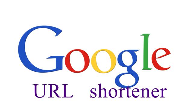google無料短縮URLツール「Google url shortener」の使い方とメリット!
