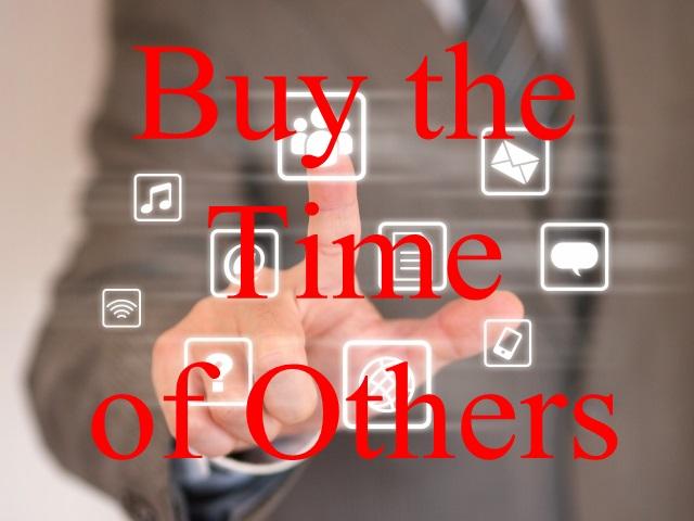 他人の時間を買う思考とは?
