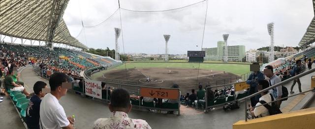 セルラースタジアムで早稲田実業の清宮くんの試合を観て来ました!