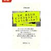 【本日より5日間限定】キンドル電子書籍0円キャンペーン!